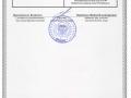 prilozhenie-k-licenzii2