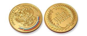 medalzauspehi